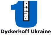Дикергофф Украина