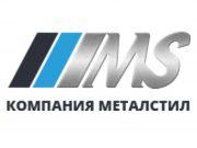 Компания Металстил